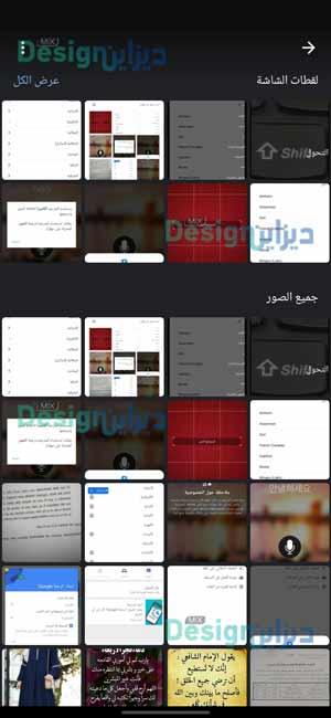 طريقة الترجمة عن طريق الكاميرا 2021 باستخدام موقع ترجمة الصور اون لاين
