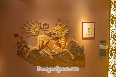 A golden dragon on the wall