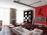 Living Room Wall Shelves OoUk