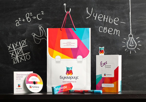 Bukvarius 1 Print Design Inspiration