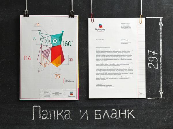 Bukvarius 2  Print Design Inspiration
