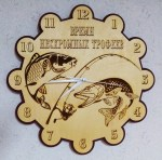 Laser Cut Fisherman Wall Clock Free Vector