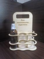 Laser Cut Six Pack Beer Bottle Carrier Template 3mm Free Vector