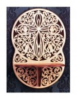Victorian-Cross-With-Shelf-Scroll-Saw-Pattern-PDF-File.jpg