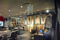 Houlès showroom