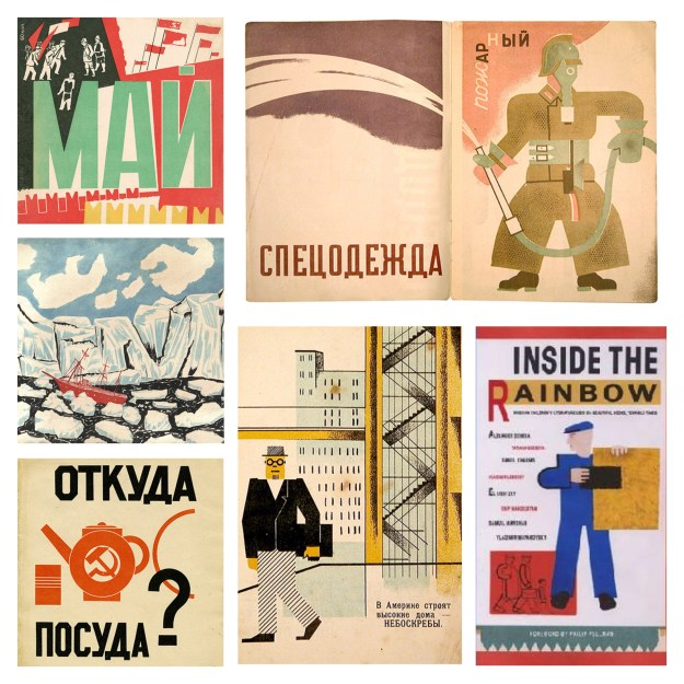 Inside the rainbow soviet Russia childrens illustrations