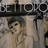 Babettopolis, On the Side