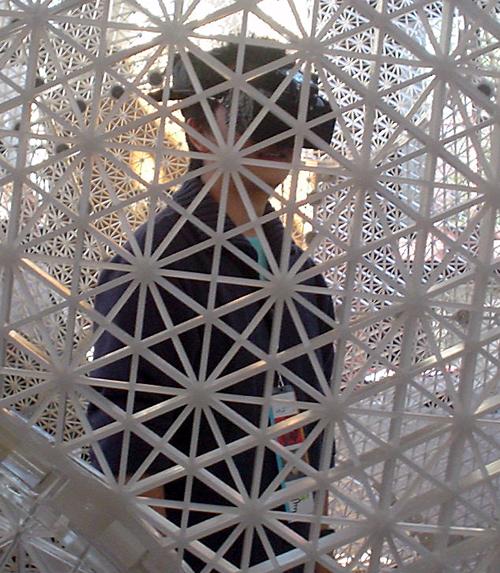 gadgetoff.2009_vr.sphere.2
