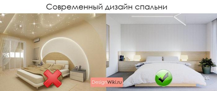 современная спальня дизайн 3