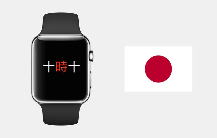 Japanese designwithlove stivenskyrah