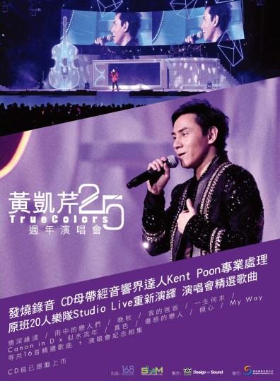 ChristopherWong-2013album