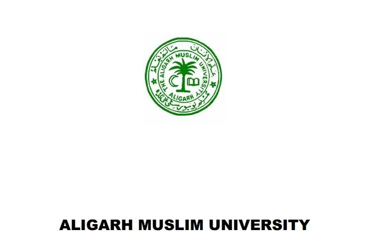 Alighar mislim university