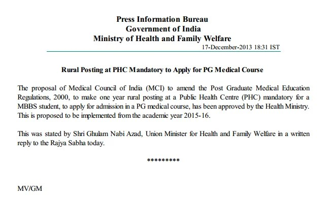 Compulsary rural posting for doctors