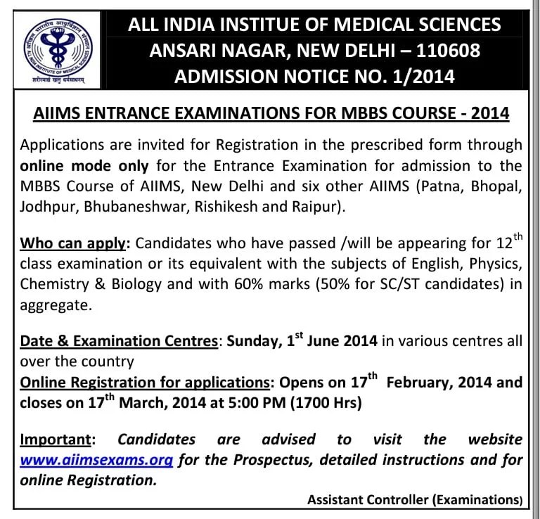 AIIMS 2014 MBBS entrance exam notification out