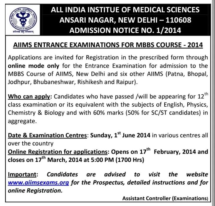 AIIMS MBBS entrance exam notification