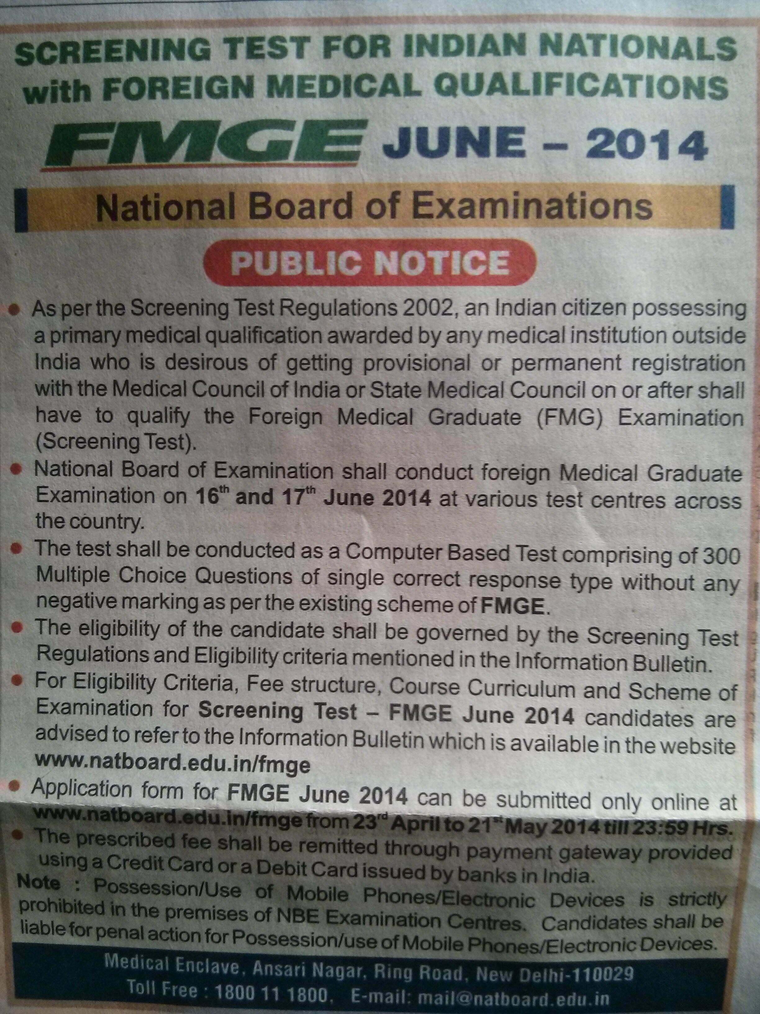 NBE FMGE 2014 Newspaper AD