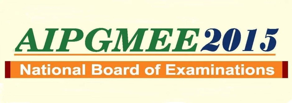 AIPGMEE 2015 National Board of Examinations logo
