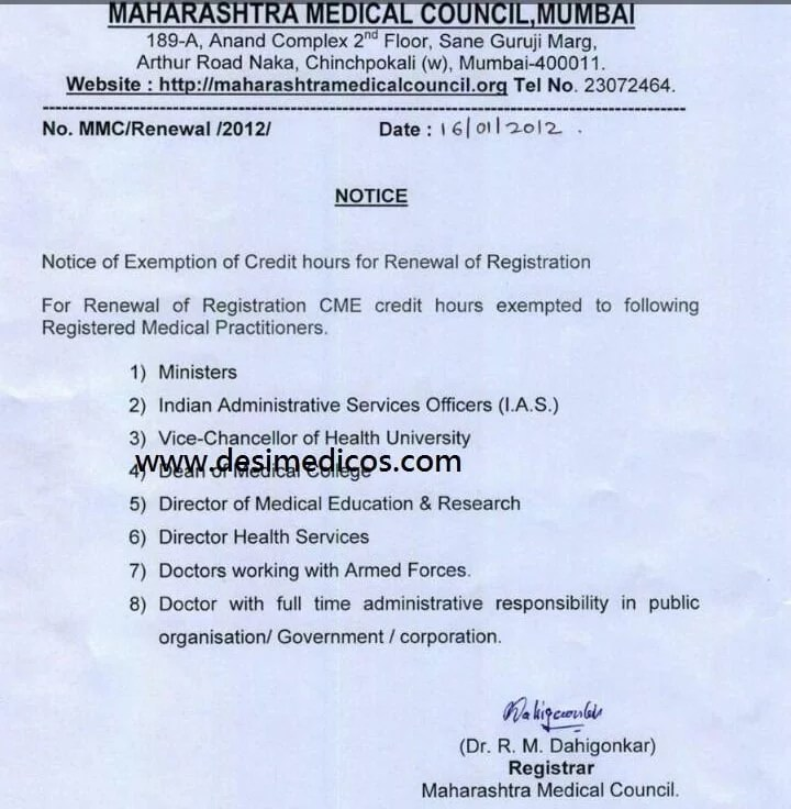 Exemption of Credit Hours for Registration by Medical Council