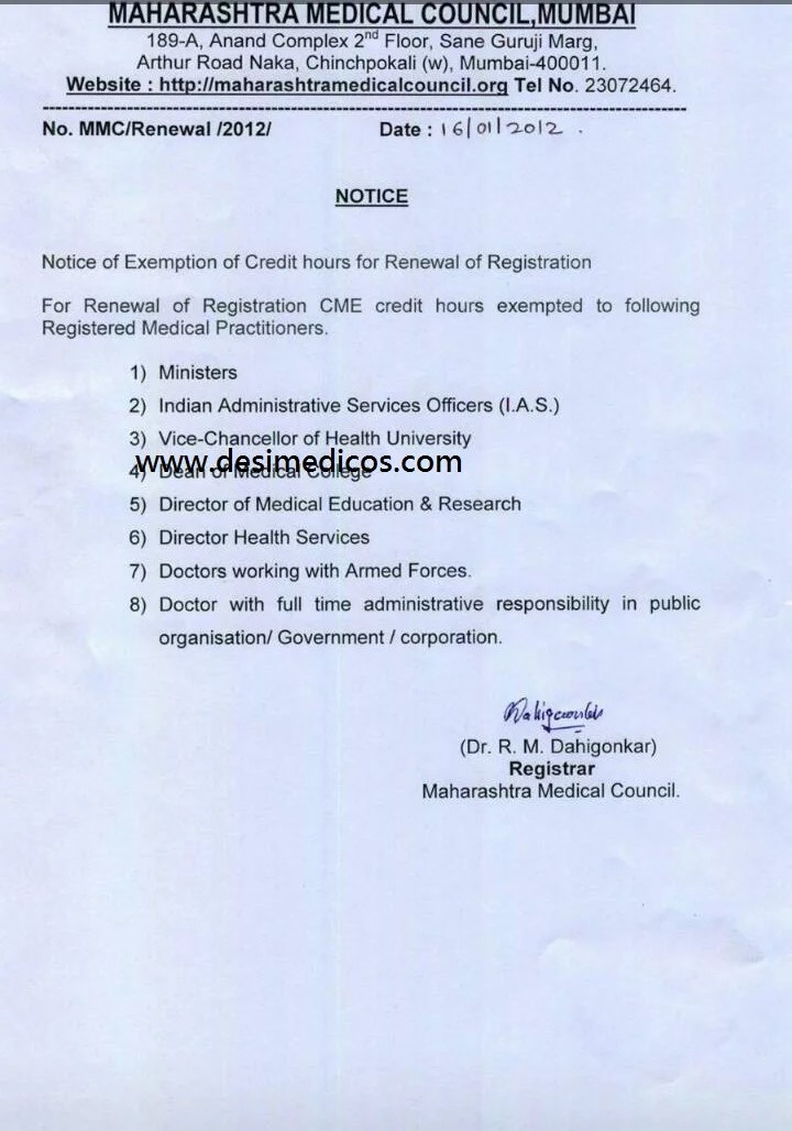 Exemption of Credit Hours for Registration