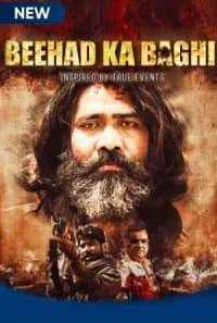 Download Beehad Ka Baghi (2020) S01 Hindi MX Player WEB Series