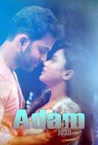 Download Adam Joan (2017) UNCUT Dual Audio {Hindi-Malayalam} Movie