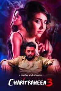 Download Charitraheen (2020) S03 Hoichoi Bengali WEB Series