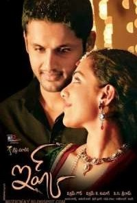 Download Ishq (Bhaigiri) (2012) UNCUT Dual Audio {Hindi-Telugu} Movie