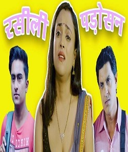 Download [18+] Raseele Padosan (2020) S01 DesiVideoApp WEB Series