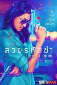 Download Blood Valentine (2019) Dual Audio {Hindi-Thai} Movie