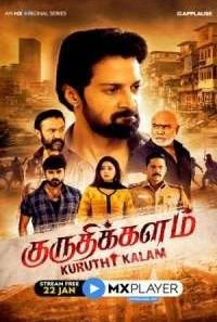 Download Kuruthi Kalam (2021) S01 Hindi MX Player WEB Series