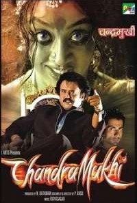 Download Chandramukhi (2005) UNCUT Dual Audio {Hindi-Tamil}