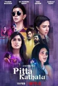 Download Pitta Kathalu (2021) S01 Dual Audio {Hindi-Telugu} NetFlix WEB Series
