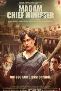 Download Madam Chief Minister (2021) Hindi Movie