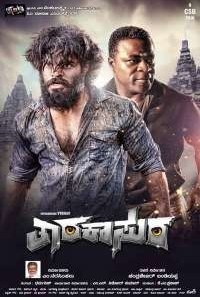 Download Tarakasura (2018) Hindi Dubbed Movie