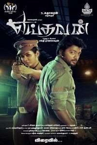 Download Yeidhavan (2017) UNCUT Dual Audio {Hindi-Tamil} Movie