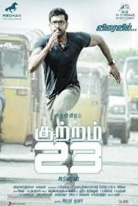 Download Kuttram 23 (2017) UNCUT Dual Audio {Hindi-Tamil} Movie
