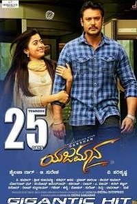 Download Yajamana (2019) Dual Audio {Hindi-Kannada} Movie