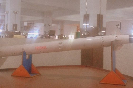 Trishul Missile Birla Science Museum and Planetarium