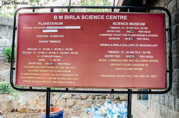 Timings of Birla Science Museum and Planetarium Hyderabad