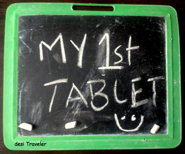 The first tablet to be launched