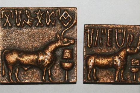 indus valley tablets