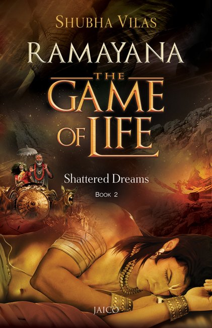 Ramayana Game of Life Shubha Vilas