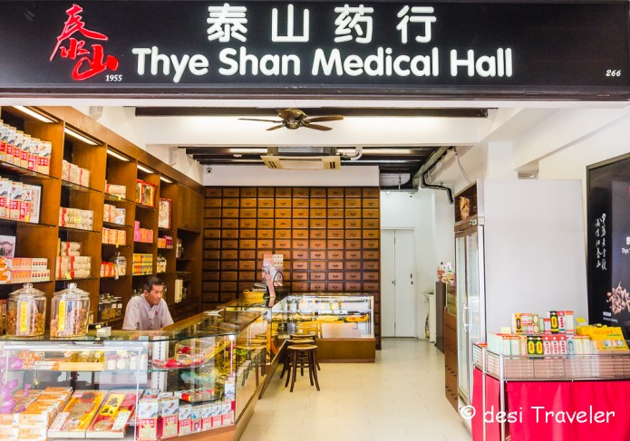 Chinese Medicine Shop China Town