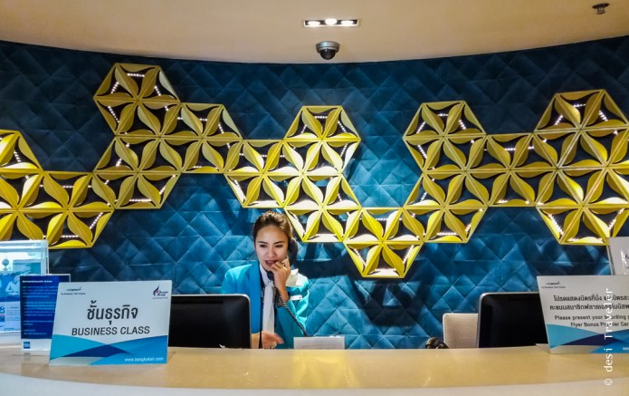 Blue Ribbon Club Lounge Bangkok Airways