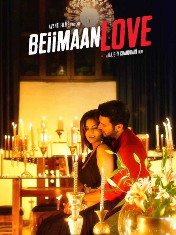 Beiimaan Love - Official Trailer