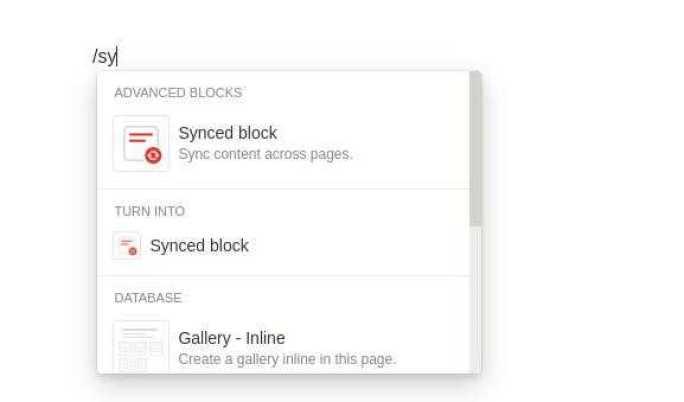 Insert Block
