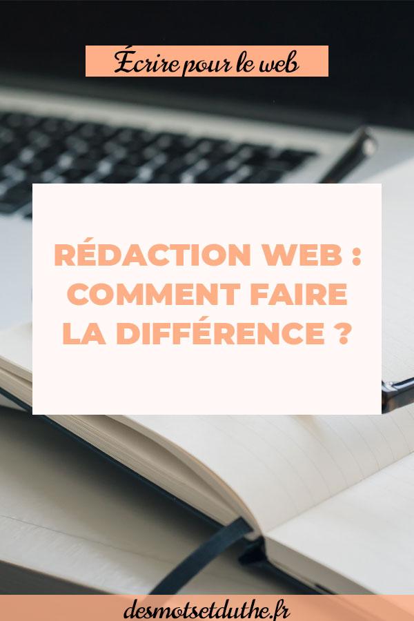 Rédaction web : faire la différence