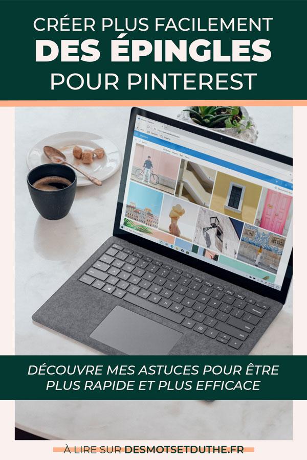 Créer plus facilement des épingles pour Pinterest
