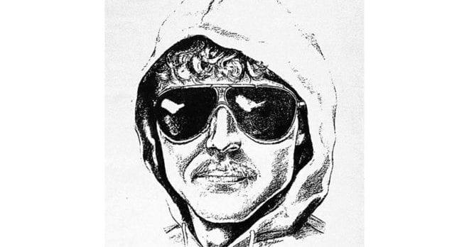 Unabomber: Una creación del MK ULTRA