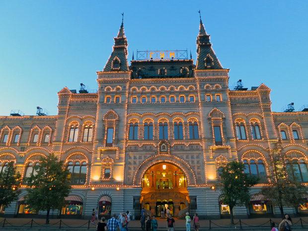 Roteiro de 3 dias em Moscou. Principais atrações de Moscou. Shopping Gum Moscou.